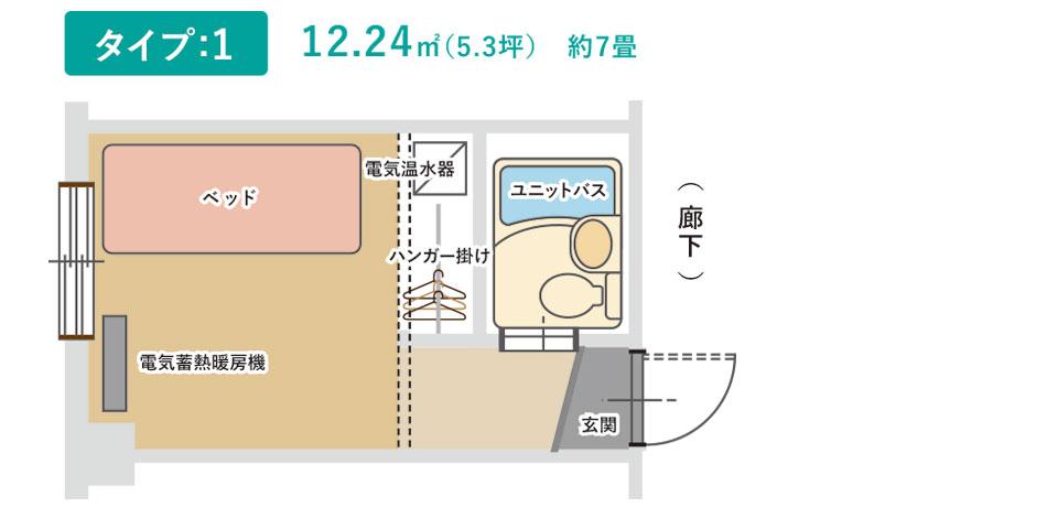 room-img01