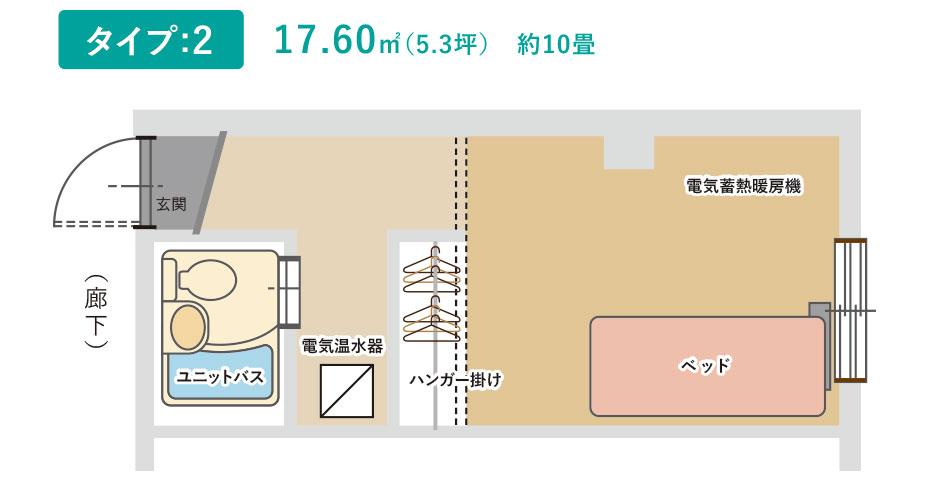 room-img02